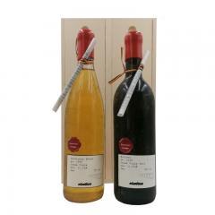 Caseta Vinoteca 1996 Burgund Sauvignon Blanc