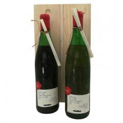 Caseta vinoteca 1993